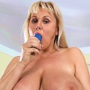 Horny MILF gets ready to fuck